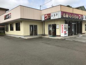 Tamaki, Nyaralók  Fudzsijosida - big - 8