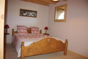 La Casa - Accommodation - Abondance