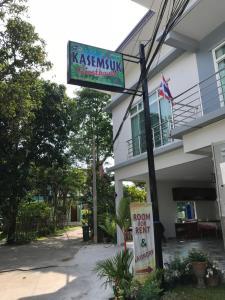 Auberges de jeunesse - Kasemsuk Guesthouse