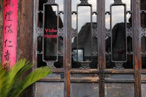 Pingyao Yide Hotel, Hotely  Pingyao - big - 72