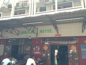 Lankham Hotel - Ban Kum