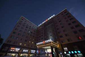Borrman Hotel (Shanghai Pudong International Airport)