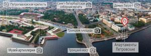 Petrovskiye Apartments, Ferienwohnungen  Sankt Petersburg - big - 32