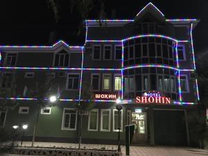 """Hotel """"Shohin"""""""