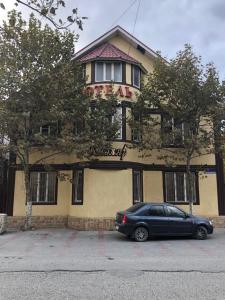 Tri Zvezdy Hotel - Shandrukovskaya