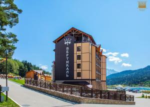 Vertikal Hotel - Verkhniy Arkhyz