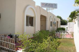 Fujairah Youth Hostel, Фуджейра
