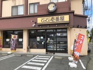 Tamaki, Nyaralók  Fudzsijosida - big - 11