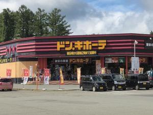 Tamaki, Nyaralók  Fudzsijosida - big - 14