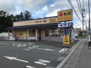 Tamaki, Nyaralók  Fudzsijosida - big - 16