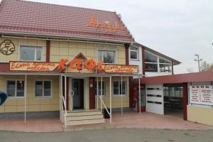 Aladdin Hotel - Yur'yevo