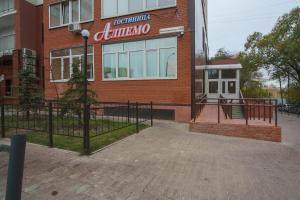Gostinitsa Alpemo - Yaitskiy