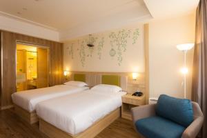 IBIS Styles Nantong Development Zone Shimao Plaza, Hotely  Nantong - big - 3