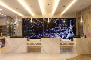 IBIS Styles Nantong Development Zone Shimao Plaza, Hotely  Nantong - big - 31