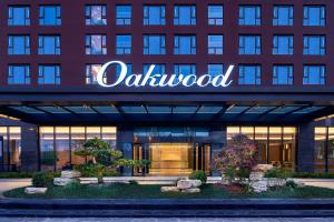 Ostelli e Alberghi - Oakwood Apartments Yangzhou