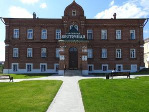 Hotel Vostochnaya - Skryabino