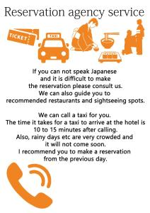 Hotel Rakurakuan, Hotels  Kyoto - big - 59
