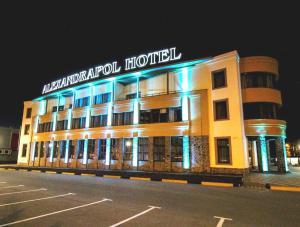 Alexandrapol Hotel - Malaya Yel'nya