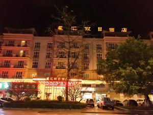 obrázek - Dongguan Xinghui Hotel