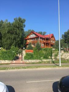Guest House Terem - Ust'-Muny