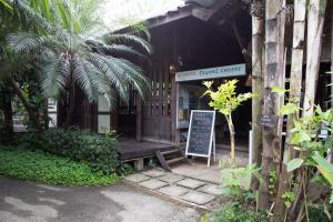 Eco Resort Chiang Mai, Resorts  Chiang Mai - big - 17