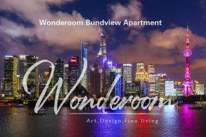 Wonderoom Apartments (The Bund)