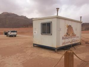 Rahayeb Desert Camp (2 of 34)