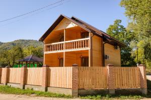 Гостевой дом Отдых у реки