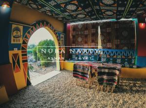Nuba Narty, Асуан