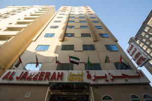 Al Jazeerah Hotel, Шарджа