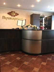 Гостиница Пушкарская