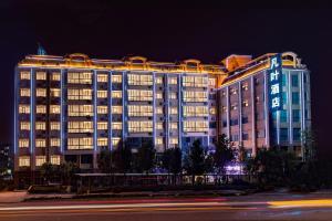 obrázek - Kunming Fanye Hotel (Changshui Airport Branch)