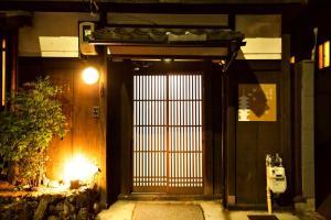 Auberges de jeunesse - Kochonoyume Nanajokawaramachi
