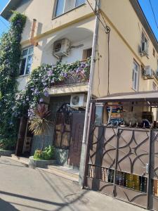Гостевой дом СанЛара