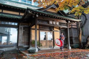 Kaihourou Club - Hotel - Otaru