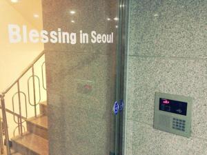 Blessing in Seoul Residence, Apartmanhotelek  Szöul - big - 20