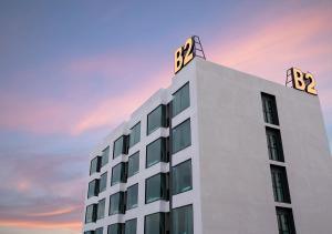 B2 Mukdahan Boutique & Budget Hotel - Ban Kham Phok