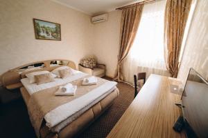 Globus Hotel, Hotels  Ternopil' - big - 190