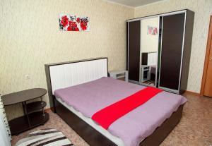 Apartament KvartHotel - Katunskoye