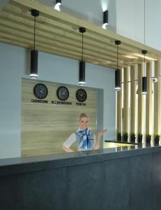 Wesendorf Hotel in Ramenskoye - Karpovo