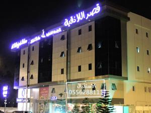 Ostelli e Alberghi - Latheqiya Palace Hotel Suites