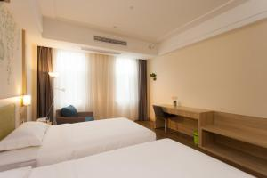 IBIS Styles Nantong Development Zone Shimao Plaza, Hotely  Nantong - big - 19