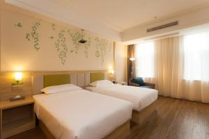 IBIS Styles Nantong Development Zone Shimao Plaza, Hotely  Nantong - big - 34