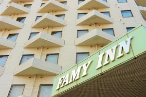 obrázek - Famy Inn Makuhari