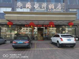 Auberges de jeunesse - 海丰海悦湾酒店