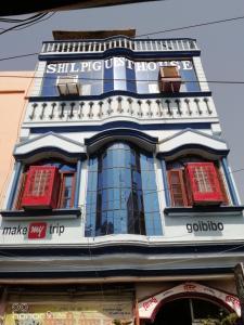 Auberges de jeunesse - Shilpi Guest House