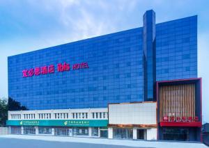 ibis Zhengzhou Longhai Road - zhengzhou