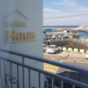 HANI Haus, Dovolenkové domy  Jeju - big - 160