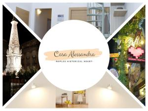 Casa Alessandra