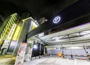 obrázek - Hotel Yeogiatte West Daegu Express Bus Terminal
